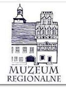 Skarb Średzki – Muzeum